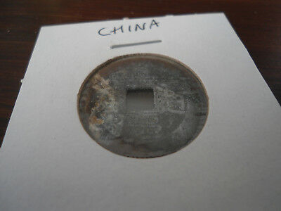 China Cash coin Ancient Chinese coin (1)