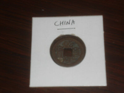 China Cash coin Ancient Chinese coin (3)