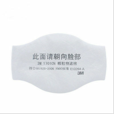 Gas mask Respirator  For 3M 1701CN Particulate Filter KN90 Fit 3M 1211 (10pcs)