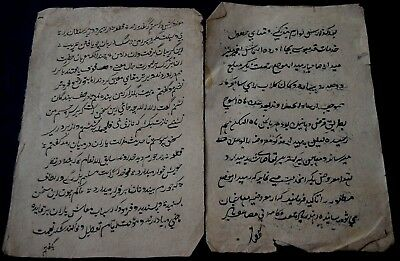 Antique Older Arabic/ Islamic Religious Handwritten Manuscript 2 Leaf