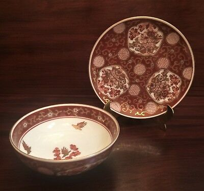 """Gold Imari Red Floral Japanese 6"""" Bowl and 7-1/4"""" Plate - Hand Painted Porcelain"""