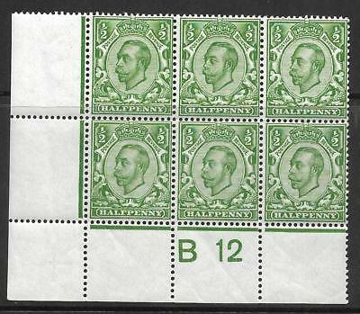 Sg 338 ½d Green Downey Head control B 12 perf 2A UNMOUNTED MINT/MNH