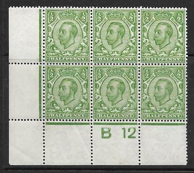 Sg 344 ½d Green Downey Head control B 12(c) perf 2A MOUNTED MINT top 3 stamps