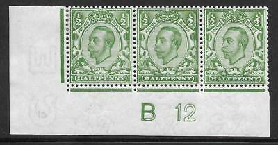 Sg 344 ½d Green Downey Head control B 12(w) perf 2 MOUNTED MINT to 2 stamps