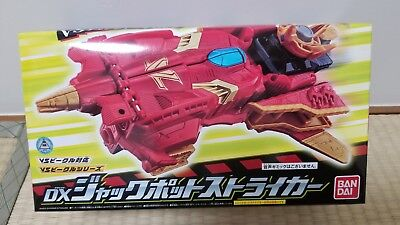 Lupinranger VS Patoranger VS Vehicle Series: DX Jackpot Striker Rare item JAPAN