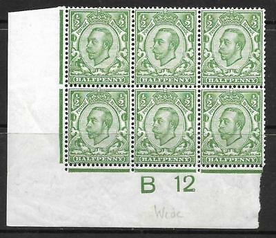 Sg 344 ½d Green Downey Head control B12(w) perf 2 MOUNTED MINT top middle stamp