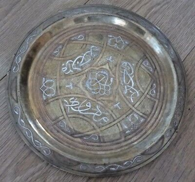 Antique Damascene / Cairoware Silver and Copper Inlaid Brass Plate