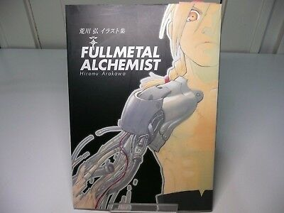 Fullmetal Alchemist Art Book Hiromu Arakawa Manga Anime Illustrations Ed Al Roy