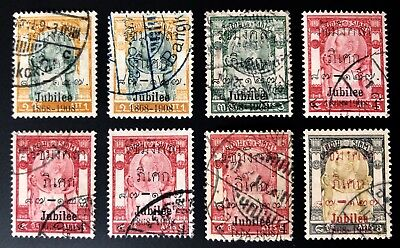 Siam Thailand Wat Jang Jubilee Issue Used Lot 1908 Very Fine