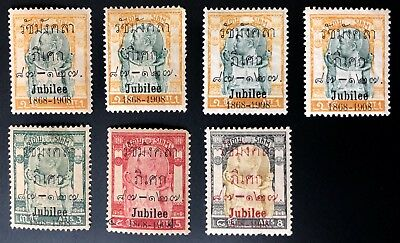 Siam Thailand Wat Jang Jubilee Issue MH Lot 1908 Very Fine