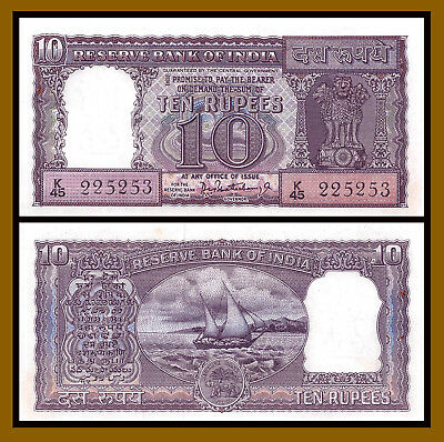 ND 1970 P-61b Sig# 78 with Pinholes Unc India 20 Rupees