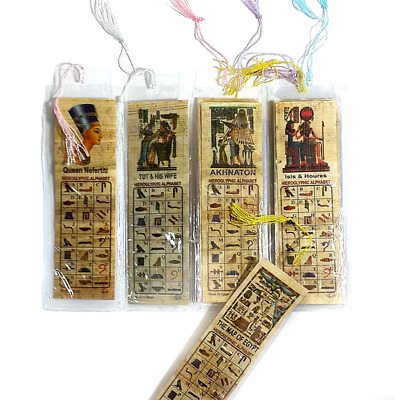 Egyptian Bookmarks (10 Pieces of Papyrus)
