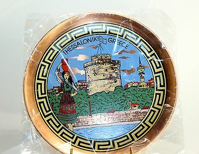 """Greek The White Tower of Thessaloniki Copper Wall Hanging Plate 9.5"""""""