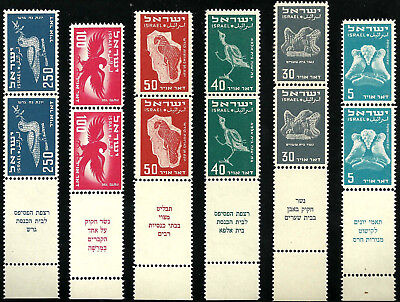 Israel 1950 First Airmail Stamps. Mnh. Extra Fine Set. Read Description!