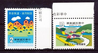 China Taiwan 1979  Internationaler Tag der Umwelt Mi. 1295-96 **