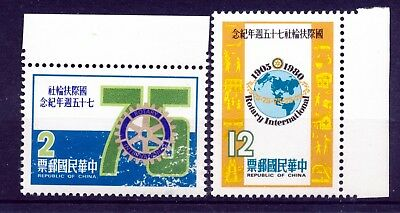 China Taiwan 1980 75 Jahre Rotary International Mi. 1319-20  postfrisch