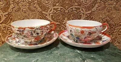 Antique Japanese Kutani Geisha Girl Hand Painted Cup & Saucer Set of 2