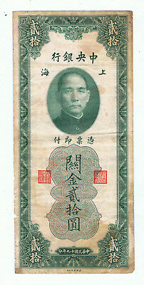 1936 Central Bank Of China 20 Customs Gold Units Note Banknote