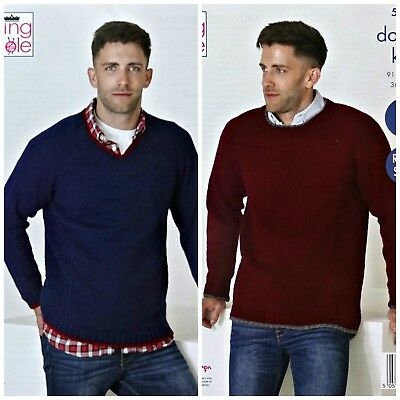 KNITTING PATTERN Mens Easy Knit V-Neck Jumper or Waistcoat DK King Cole 5229