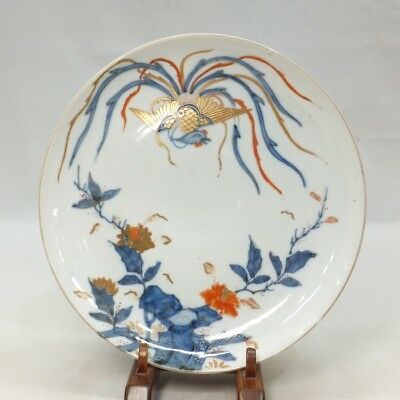 E960 Real Japanese OLD IMARI popular SOME-NISHIKI porcelain plate with phoenix 1