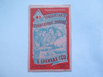 RUSSIAN RED CROSS NURSES MATCHES MATCH BOX LABEL c1960s NORMAL SIZE MADE RUSSIA
