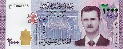 SYRIA 2000 Pounds 2015 (2017) P117 UNC Banknote