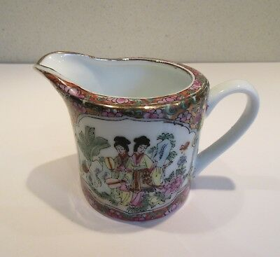 Vintage CHINESE MILK CREAM JUG - HAND PAINTED WITH GOLD GILDING DETAIL