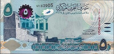 Bahrain 2018 currency 5 Dinar money banknote new hologram issue UNC