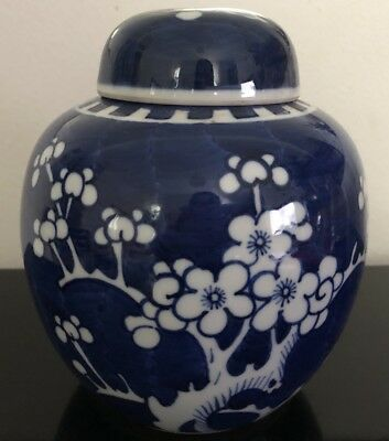 Chinese Antique Qing Dynasty Blue And White Prunus Blossom Porcelain Jar(H:15cm)