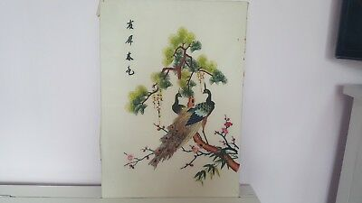 Japanese silk embroidered picture 1970s/1980s vintage signed 53cm × 38cm