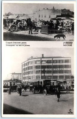 RPPC  MOSCOW, RUSSIA  Old and New  SPASSKY MARKET Universal Magazine Postcard