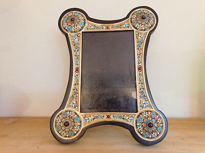 Russian Silver Gilt, Enamelled Picture Frame.
