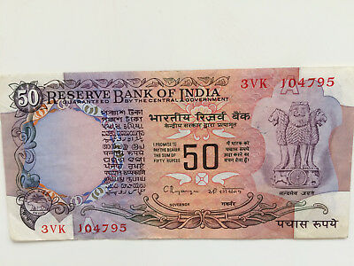 Banknote Indien 50 (fifty)Rupees