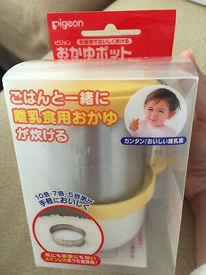 BNIB Pigeon Porridge Rice Cooking Pot Home Baby Infant Food Maker From Japan