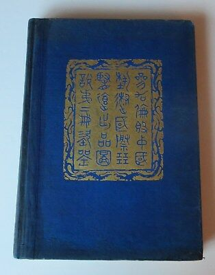 1936 Illustrated Catalogue Chinese Art in London Vol. 2 PORCELAIN China SCARCE