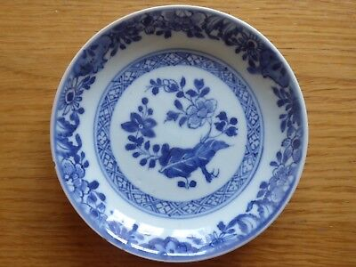 Small Chinese Blue and White Saucer probably late 18th or early 19th Century