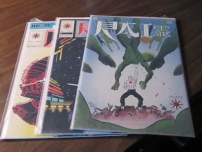 RAI #2 5 6 Valiant Early issue Comic Book Lot #2 DOES HAVE COUPON NEAR MINT