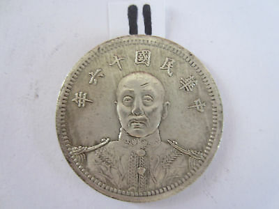 Chinese ancient coins 十六