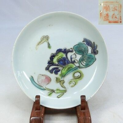 F015: Real Chinese small plate of old colored porcelain of Qing Dynasty age