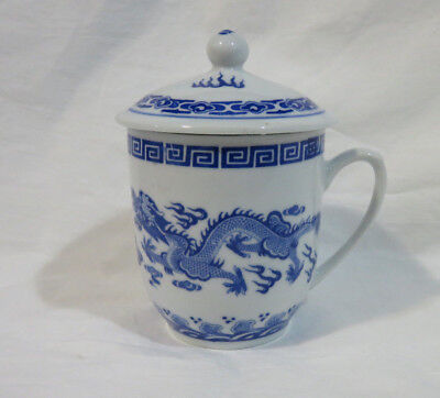 "Blue And White China Dragon 3 3/4"" Tall Porcelain Mug With Lid"