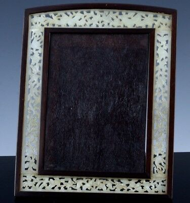 Fine Antique Chinese Carved Rosewood & Celadon Jade Pierced Plaque Picture Frame