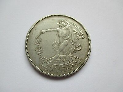 1930s UNUSUAL TOKEN - MYSTO MAGIC