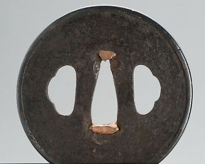 Antique Orig IRON TSUBA with COPPER FUKURIN Japanese Sword Katana Wakizashi 69mm