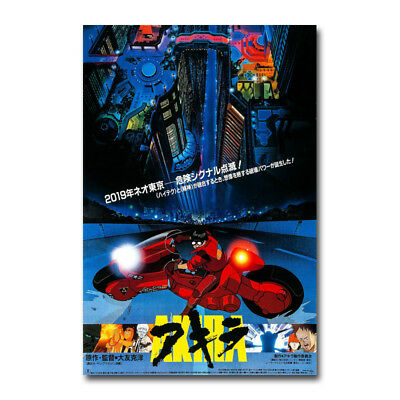 Akira Red Fighting Anime Art Silk Poster Wall Art Canvas Print 12x18 20x30 inch