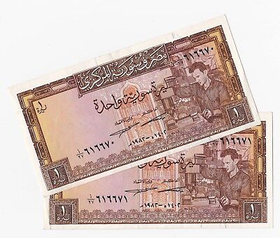 SYRIA currency 1 Pound 1982 banknote pair Pick 93e circulated money