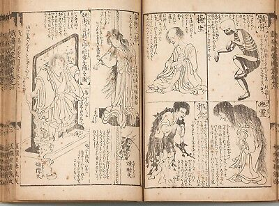 Kabuki guide(Vol.3) Toyokuni Utagawa Japanese Antique woodblock print book Ehon