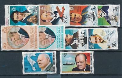 [77337] British Antarctic Territory good lot Very Fine MNH stamps