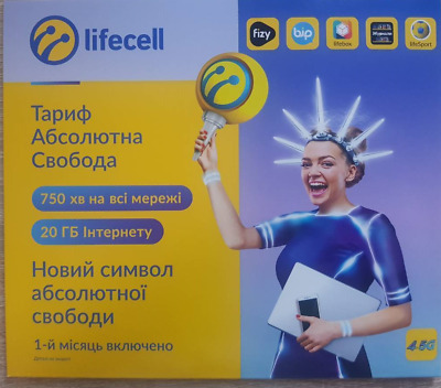 """Prepaid Simcard Lifecell Ukraine - Tariff """"Absolute Freedom""""4G incl. 1 Month"""