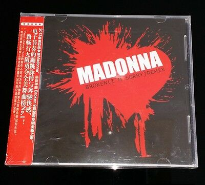 "MADONNA ""BROKEN (I'M SORRY)"" CD 9-Track Single & Remix China"