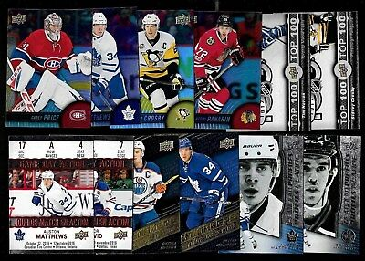 2017-18 Tim Hortons Game Day Action Stat Makers Platinum Profiles Clear See List